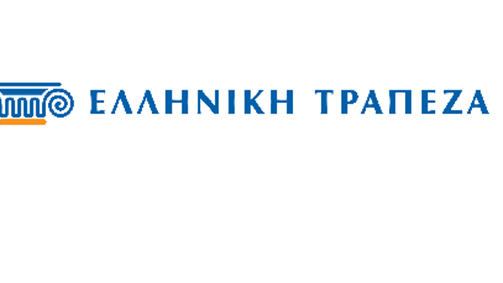 Ελληνική Τράπεζα: Στα €17,7 εκατ. τα κέρδη μετά τη φορολογία το α' εξάμηνο