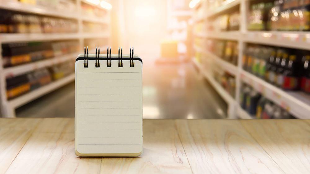 Τι απαγορεύεται να πωλούν από αύριο τα σούπερ μάρκετ