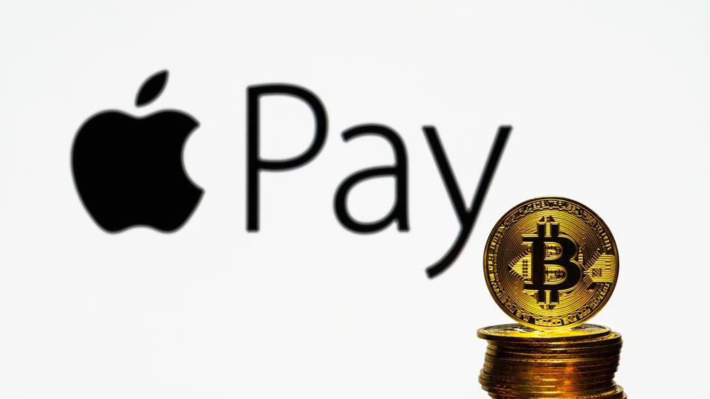 "Apple: Ετοιμάζεται να δεχθεί κρυπτονομίσματα; Μία αγγελία δείχνει πως ""μάλλον ναι"""