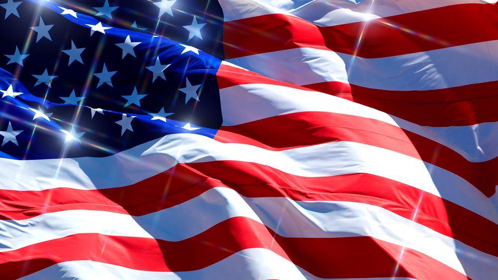 ΗΠΑ: Στο 3,5% η ανάπτυξη του ΑΕΠ το γ' τρίμηνο