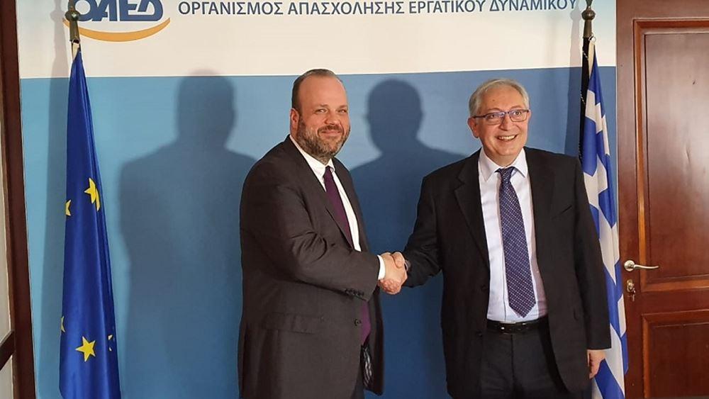 Ο Δήμος Αμαρουσίου συμμετέχει στο πιλοτικό πρόγραμμα σύμπραξης του ΟΑΕΔ με την τοπική αυτοδιοίκηση