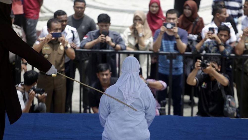 Σ. Αραβία: Καταργήθηκε η ποινή της μαστίγωσης