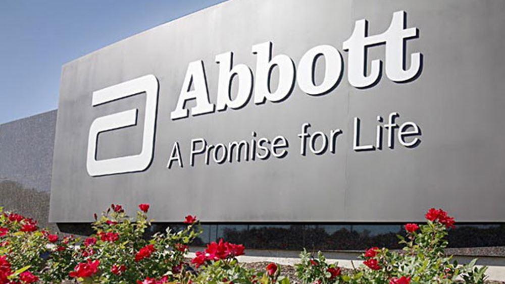 Αυξήθηκαν 70,5% τα κέρδη τριμήνου της Abbott Laboratories