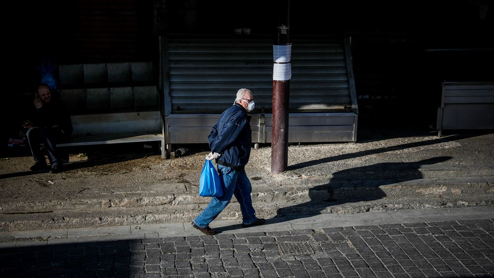 Ισραήλ: Άρχισε η σταδιακή χαλάρωση των μέτρων