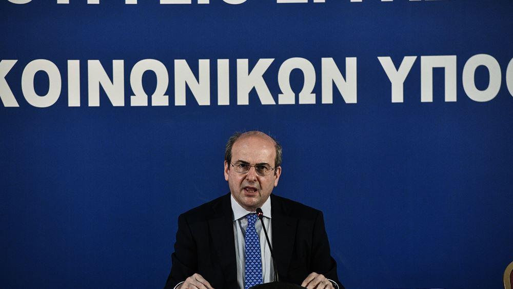 Κ. Χατζηδάκης: Θα ξεκαθαρισθεί ποια Σωματεία είναι ''σφραγίδες''