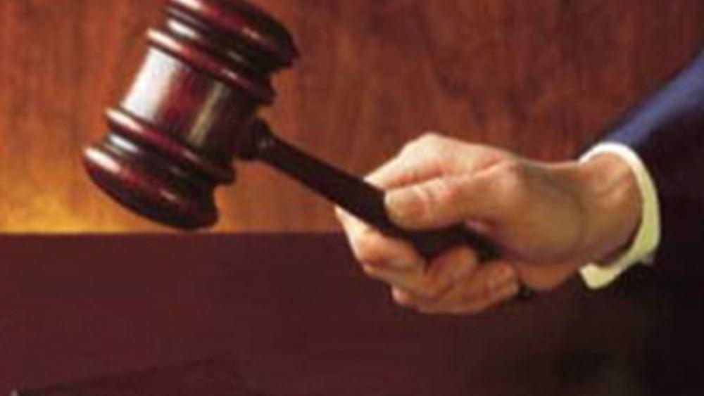 Στις 28/11 θα συζητηθεί η αίτηση αναστολής εκτέλεσης της ποινής που επιβλήθηκε στην 53χρονη καθαρίστρια