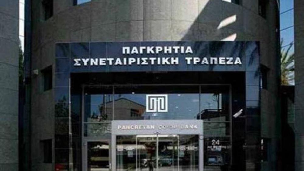 Δυναμική στήριξη των επιχειρήσεων από την Παγκρήτια Τράπεζα