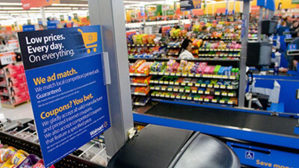 Walmart Inc: Καλύτερα των εκτιμήσεων τα μεγέθη