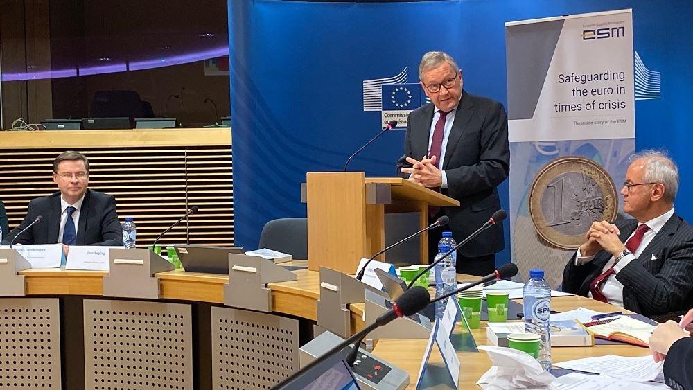 Ευρωζώνη: Υπεγράφη η νέα συνθήκη για τον Ευρωπαϊκό Μηχανισμό Σταθερότητας (ESM)