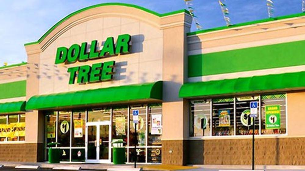 Dollar Tree: Μειώθηκαν τα κέρδη στο γ΄ τρίμηνο