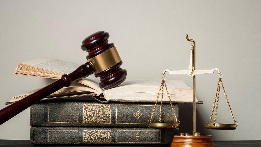 """Αναστολή λειτουργίας δικαστηρίων στην Αττική λόγω """"Μήδειας"""" για όλη την ημέρα, πλην Αυτοφώρου"""