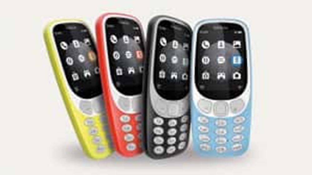 Nokia: Διατηρεί τις εκτιμήσεις καθώς αυξήθηκαν οι πωλήσεις δικτύων 5G