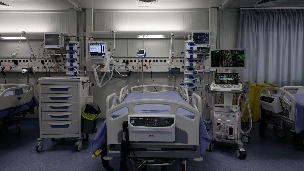 Νοσοκομείο - ΜΕΘ 21.05.2021