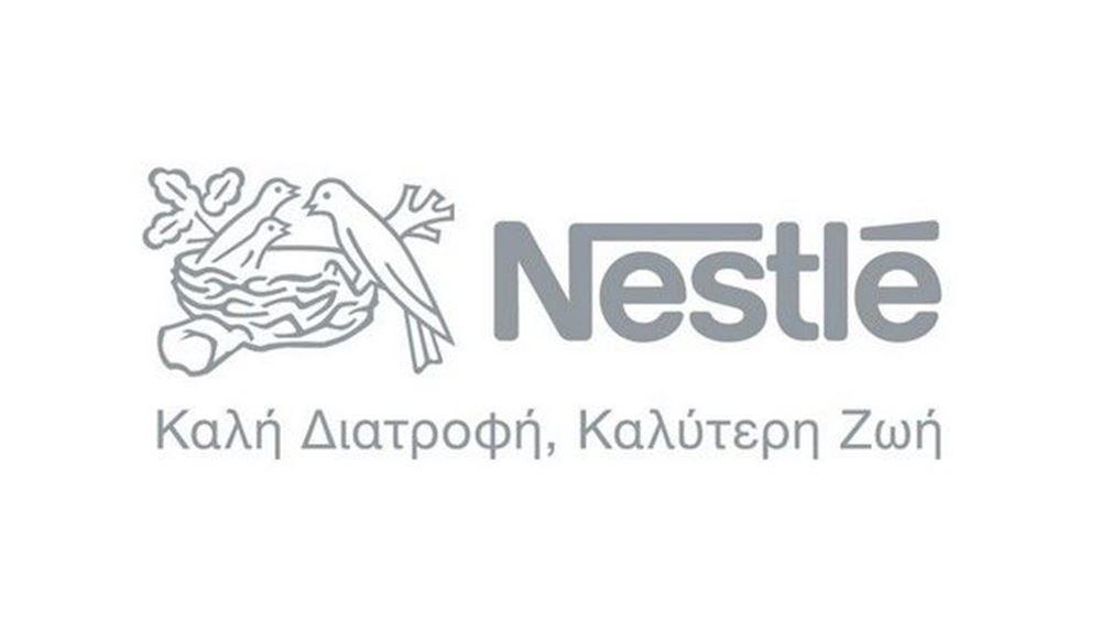 Η Nestlé κλείνει το εργοστάσιό της στο Φόουντον της Αγγλίας