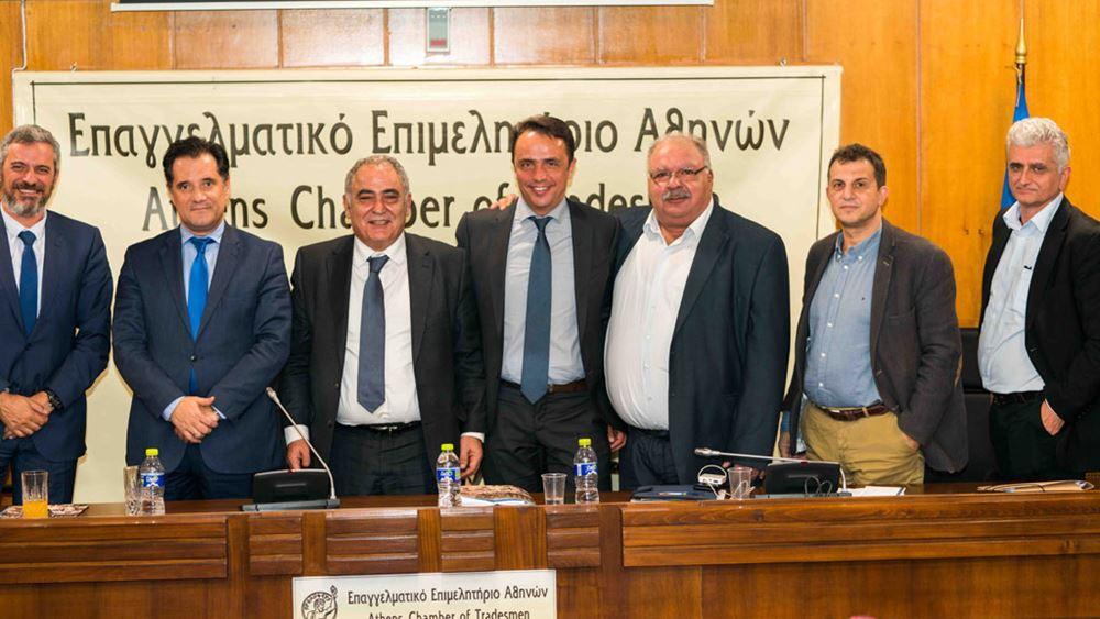 Άδ. Γεωργιάδης στο ΕΕΑ: Χωρίς ευνοϊκό επιχειρηματικό περιβάλλον δεν θα ανακάμψει η οικονομία