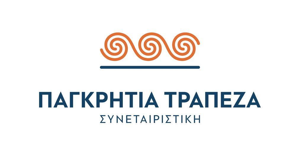 Παγκρήτια Τράπεζα:Συνεργασία μεFinastra