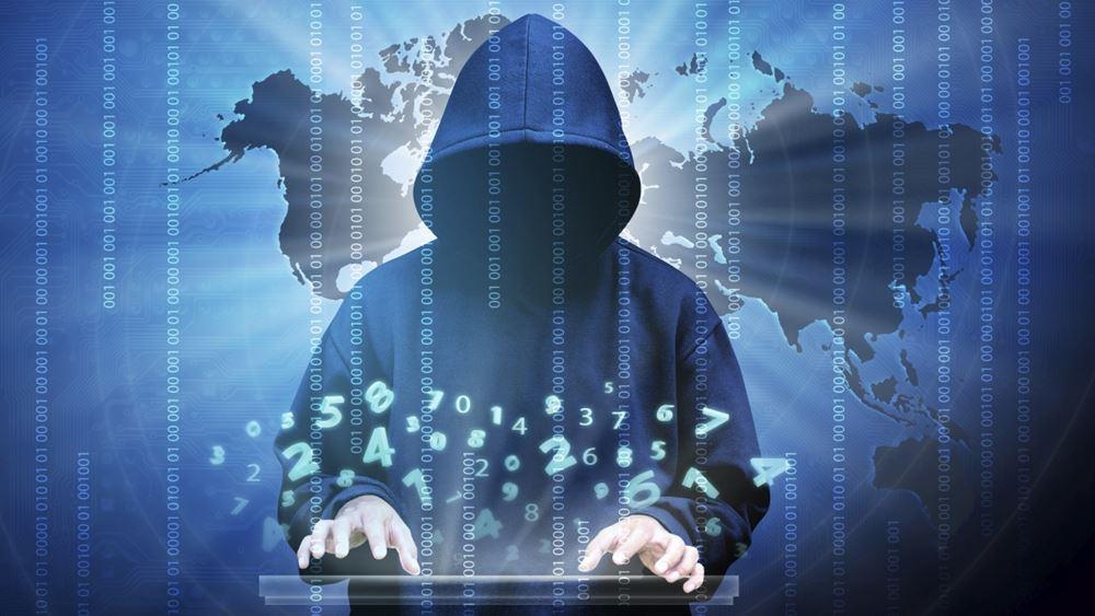ΗΠΑ: Χάκερς υπέκλεψαν πληροφορίες από το υπουργείο Οικονομικών και υπηρεσία τηλεπικοινωνιών