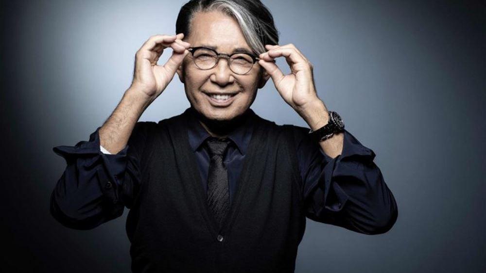 Γαλλία: Νεκρός από κορονοϊό ο Ιάπωνας σχεδιαστής  Κένζο Τακάντα
