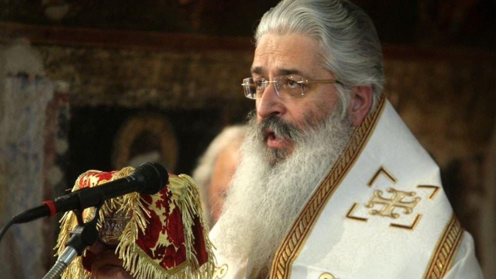 Μητροπολίτης Αλεξανδρουπόλεως: Μείνετε μέσα στα σπίτια σας