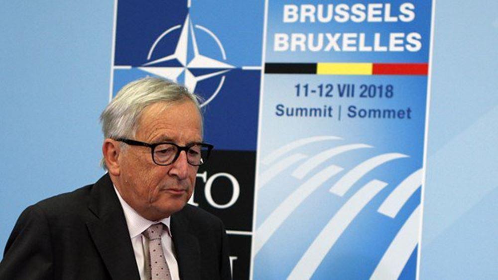 Γιούνκερ: Ο κατώτατος μισθός πρέπει να γίνει μια βασική αρχή της ευρωπαϊκής πολιτικής