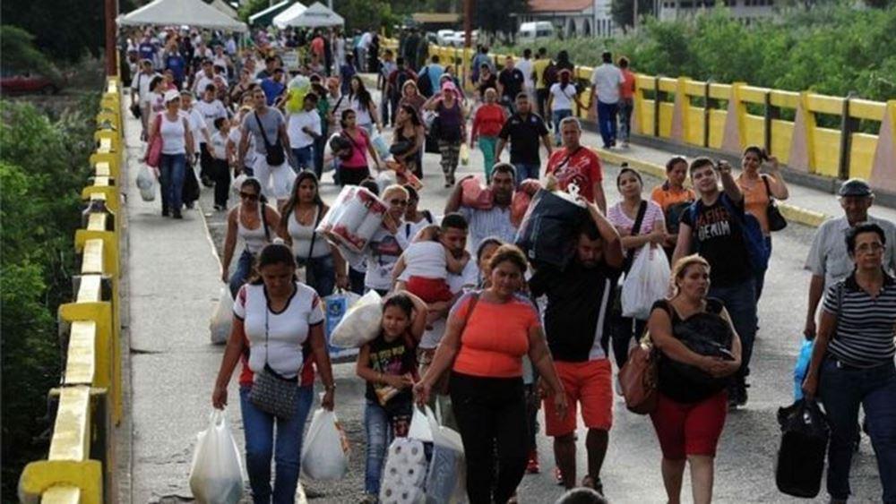 Αυξάνεται καθημερινά ο αριθμός των Βενεζουελάνων που περνούν τα σύνορα για να αγοράσουν τρόφιμα ή φάρμακα