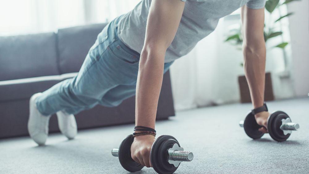 Μένουμε σπίτι- Οργανωνόμαστε για γυμναστική στο σπίτι