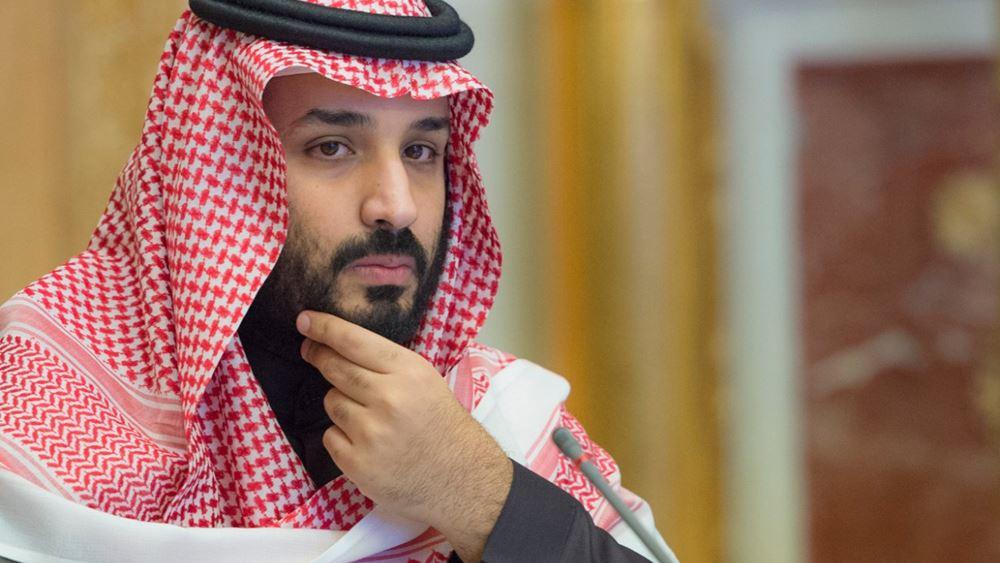 Ξεκίνησε διεθνή περιοδεία ο πρίγκιπας Μοχάμεντ μπιν Σαλμάν