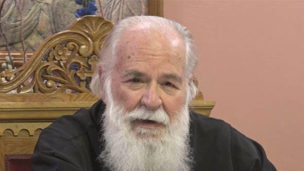 Έφυγε από τη ζωή ο π. Γεώργιος Μεταλληνός