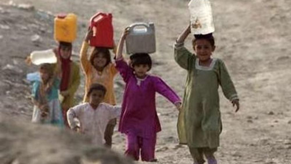 Αφγανιστάν: Τουλάχιστον 30 νεκροί σε χρυσωρυχείο