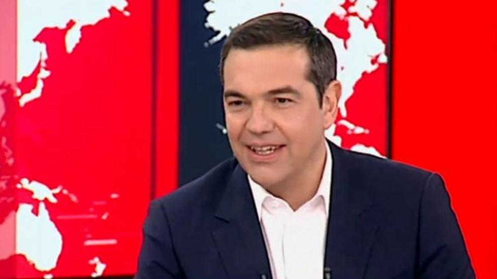 Τσίπρας: Χτίζουμε γέφυρες με τις προοδευτικές ευρωπαϊκές δυνάμεις
