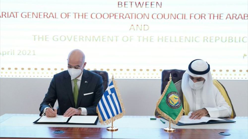 Συνάντηση Δένδια-Παναγιωτόπουλουμε τον ΓΓτου Συμβουλίου Συνεργασίας του Κόλπου