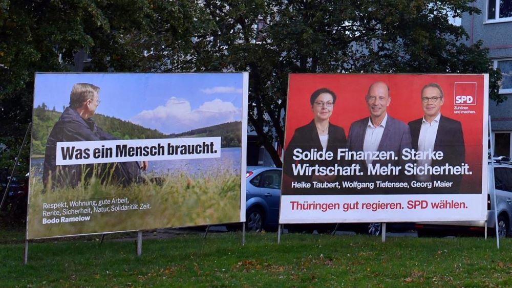 Γερμανία: Εκλογές στη Θουριγγία, το κρατίδιο των πολιτικών αντιφάσεων