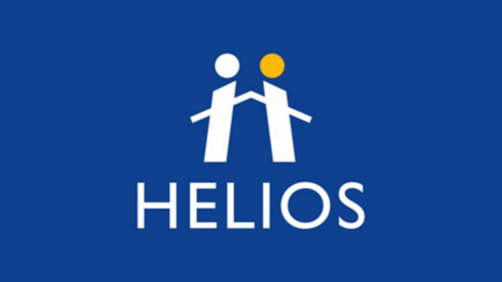 Την πλήρη εποπτεία του προγράμματος ένταξης Helios θα αναλάβει το ελληνικό κράτος