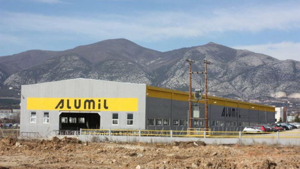 Αλουμύλ: Ξεκινά η συγχώνευση με απορρόφηση της ΑΛΟΥΦΟΝΤ
