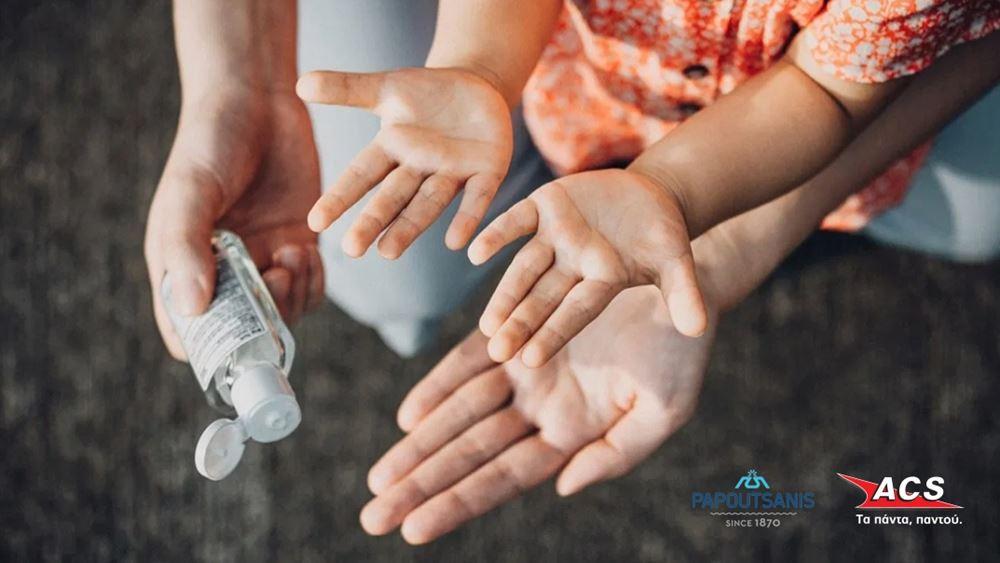 Η ACS στηρίζει τη διανομή δωρεάν αντισηπτικών στα Ειδικά Σχολεία όλης της χώρας