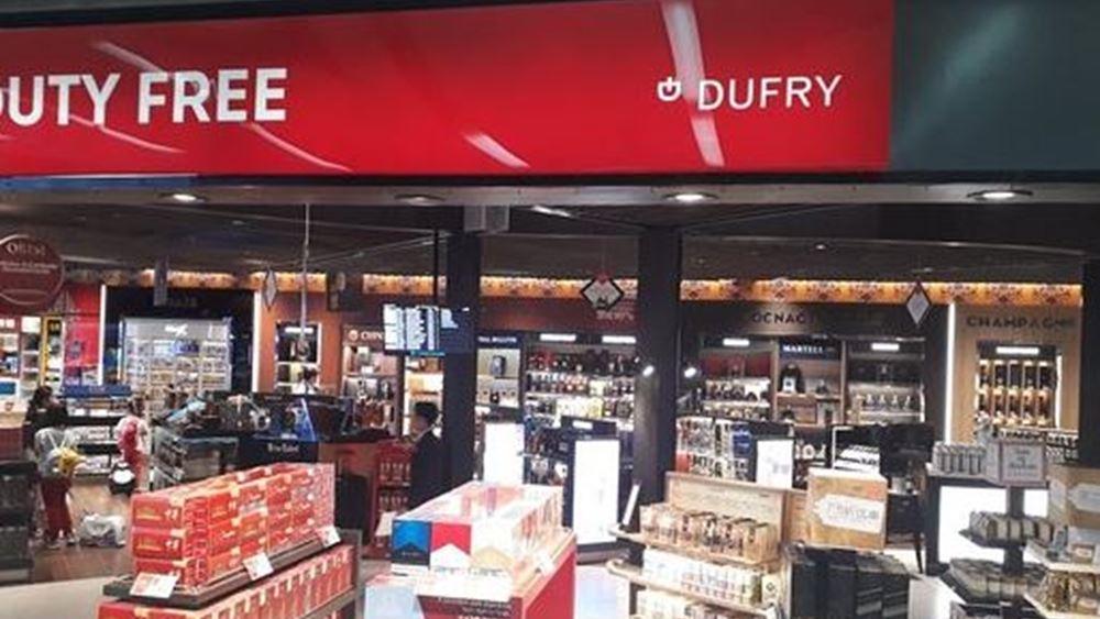 Hudson: Άλμα της μετοχής μετά από την ανακοίνωση εξαγοράς της από την Dufry