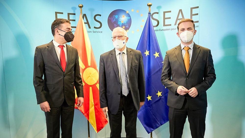 Συνάντηση Μπορέλ με τον αναπληρωτή πρωθυπουργό και τον ΥΠΕΞ της Βόρειας Μακεδονίας