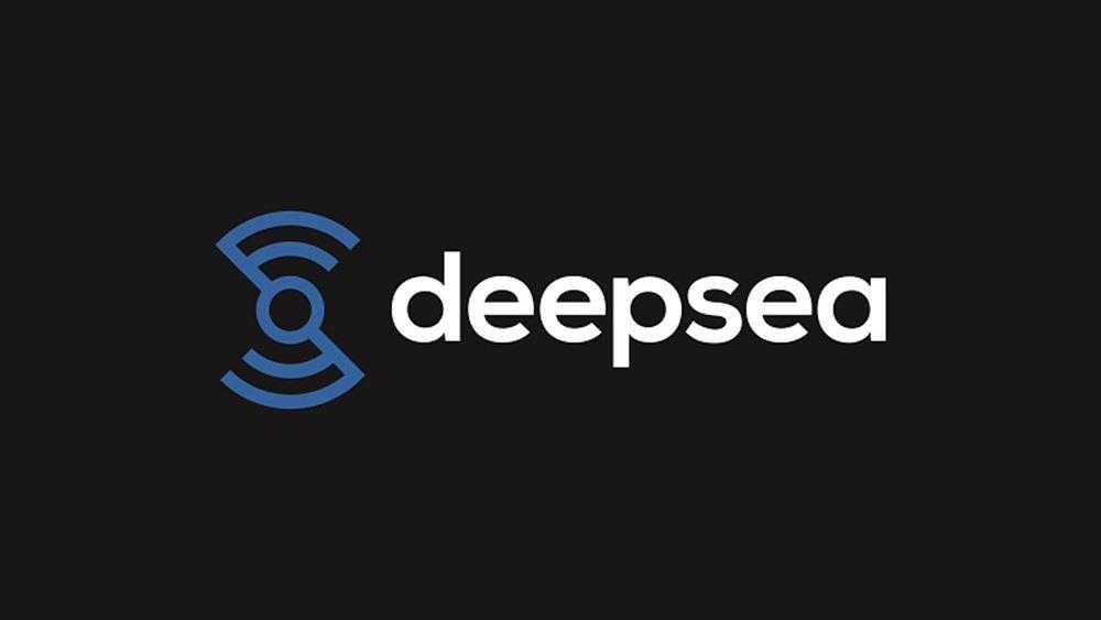 H DeepSea φέρνει την Τεχνητή Νοημοσύνη στη ναυτιλία