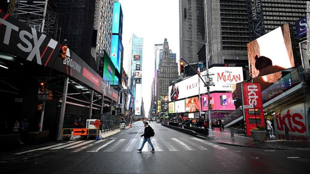 Νέα Υόρκη: Ο Κουόμο ζητάει καλύτερη επιβολή των κανόνων κατά του νέου κορονοϊού