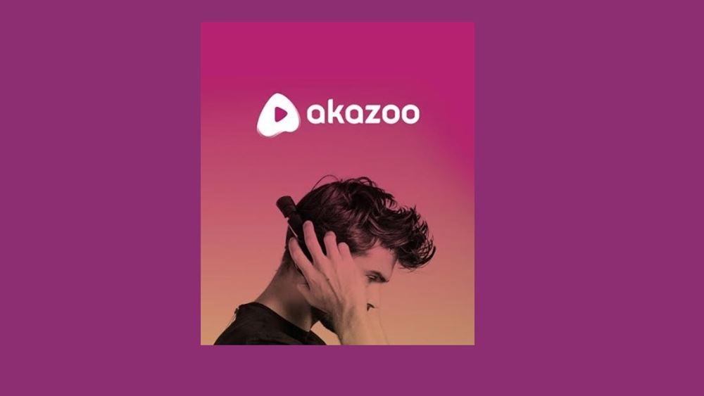 Είναι επίσημο: Απάτη η Akazoo