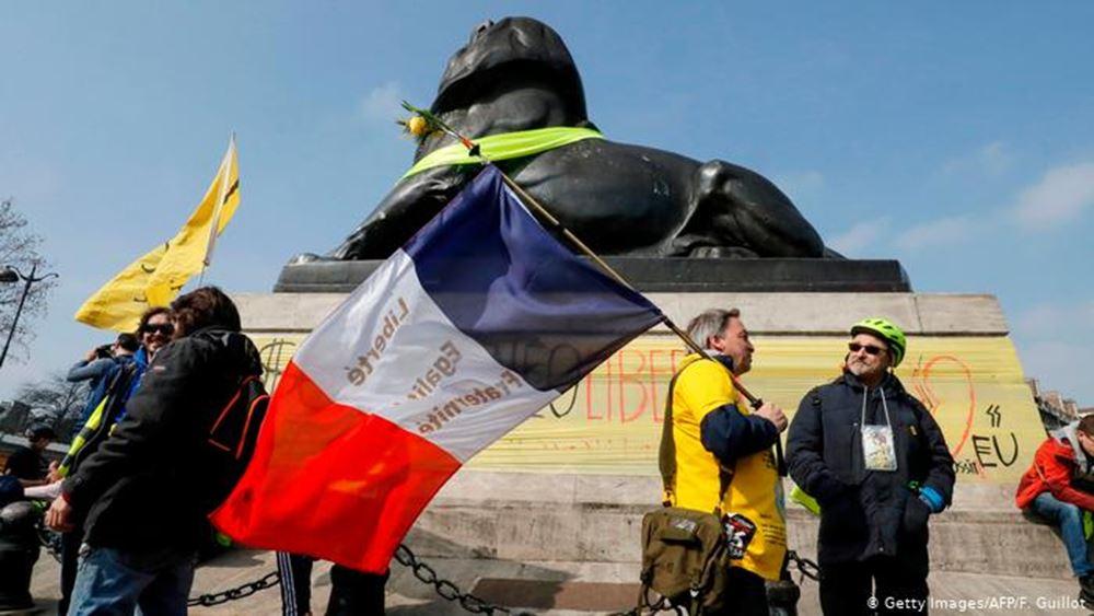 DW: Ραντεβού στο Παρίσι για τα Κίτρινα Γιλέκα