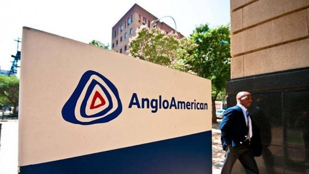 Anglo American: Αυξήθηκε η παραγωγή στο γ΄ τρίμηνο, υποβάθμισε ωστόσο τις εκτιμήσεις για τη χρήση
