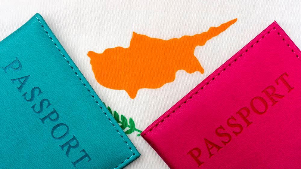 """Κύπρος: Το όχι και τόσο αναπόφευκτο τέλος των... """"χρυσών διαβατηρίων"""""""