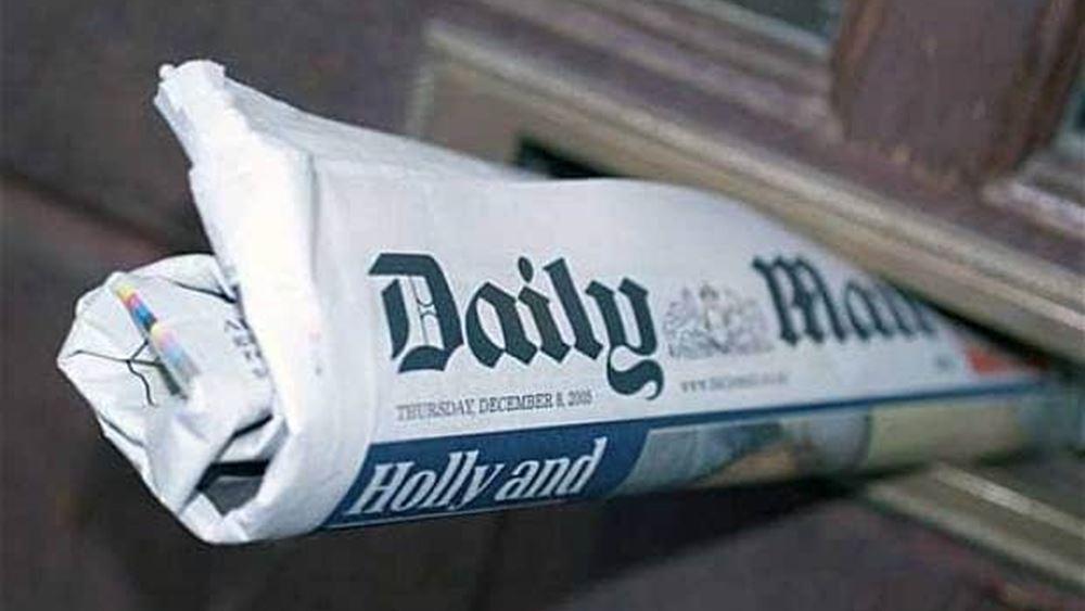 Daily Mail: Επιστρέφει 896 εκατ. στερλίνες στους μετόχους