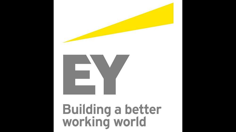 ΕΥ: Η κυβερνοασφάλεια πρέπει να ενισχύει το ανταγωνιστικό πλεονέκτημα των επιχειρήσεων