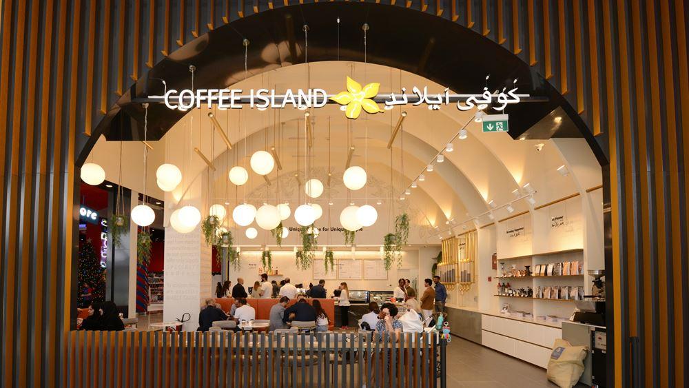 Coffee Island: Αναδεικνύεται ως η καλύτερη αλυσίδα καφέ στη Νότια Ευρώπη