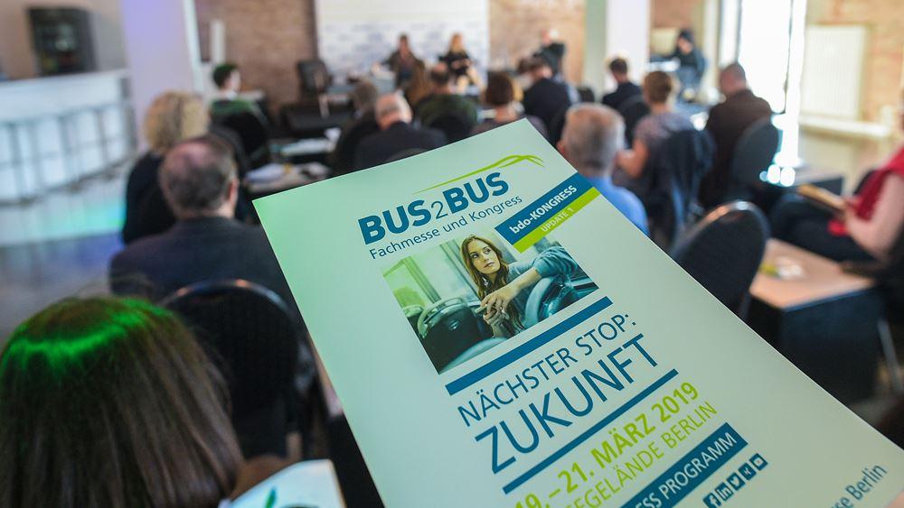 Τον Μάρτιο για δεύτερη φορά η Διεθνής Έκθεση BUS2BUS στο Βερολίνο