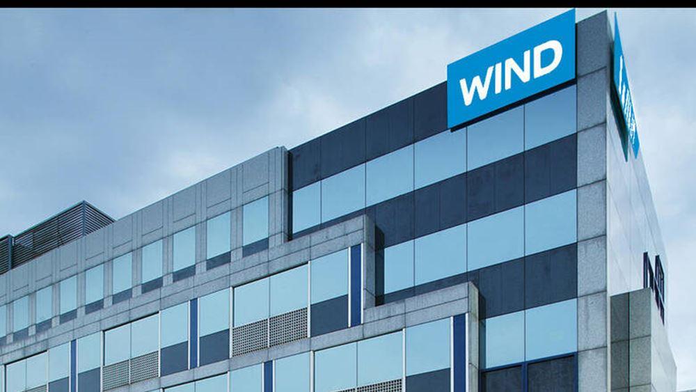 Προβλήματα στο δίκτυο της Wind από τον σεισμό