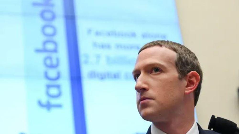 Σε αναμμένα κάρβουνα ο Zuckerberg για το libra