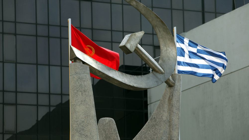 ΚΚΕ: Τα μέτρα της κυβέρνησης για το προσφυγικό θα γεμίσουν τα 5 νησιά με hotspot-φυλακές
